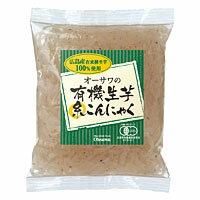 小澤的有機原料土豆切成薄片 (180 克)