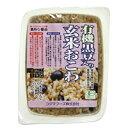 有機黒豆入り玄米おこわ(160g)【コジマ】