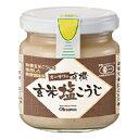 オーサワの有機玄米塩こうじ(200g)【オーサワジャパン】...