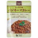 オーサワのベジキーマカレー(レンズ豆入り)(150g)【オーサワジャパン】
