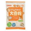 そのまま使える大豆粉(100g)【みたけ食品工業】