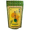 有機栽培みどりのルイボス茶(175g(3.5g×50包))【ルイボス製茶】