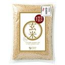 29年度産 特別栽培玄米(北海道産)(2kg)【オーサワジャパン】□