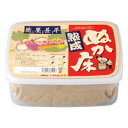 [in an entry point up to 13 times June 20 23:59 マデ] 1.2 kg (1.2 kg) of 麹屋甚平熟成 salted rice-bran paste (with a container) [Ai Malle food]