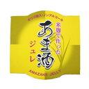 【夏季限定】あま酒ジュレ(105g)【マルヤス】