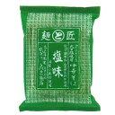 博多中華そば 塩味(120g(麺80g、スープ40g))【鳥...