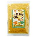 かぼちゃフレーク(75g)【健康フーズ】