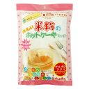 おいしい米粉のホットケーキみっくす(180g)【南出製粉所】