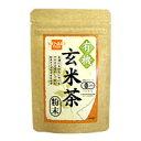 有機玄米茶 粉末(40g)
