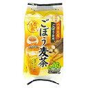 国産ごぼう麦茶(8g×16P)【健康フーズ】