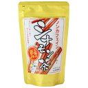 楽天PURE・HEART自然館【7月新商品】シナモン茶(2.5g×14P)【健茶館】