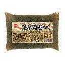 黒糸こんにゃく(320g)【健康フーズ】【パッケージリニューアル予定】