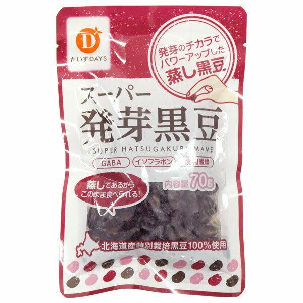 スーパー発芽黒豆(70g)【だいずデイズ】