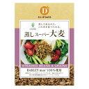 【3月新商品】蒸しスーパー大麦(50g)【だいずデイズ】