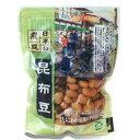 日本の煮豆 昆布豆(200g)【ほんぽ】【全商品ポイント最大26倍 12月8日 1:59マデ】