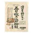 ショッピング国産 国産野菜の五目炊き込み御飯の素(150g)【創健社】