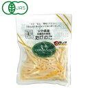 国産有機竹の子細切り(80g)【クローバー食品】...