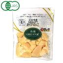 国産有機竹の子スライス(80g)【クローバー食品】