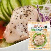 サラダチキン(ブラックペッパー&ガーリック)(100g)【ウチノ】