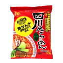 [all products point up to 16 times May 27 23:59 マデ] Sichuan-like ramen (111 g) [Sokensha]