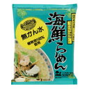 [in an entry point up to 13 times June 20 23:59 マデ] sea foods ramen (102 g) [Sokensha]