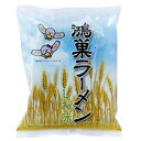 [all products point up to 11 times May 21 9:59 ] have it noodles Konosu ramen made by Takahashi; taste (102 g) [Sokensha]