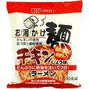 [all products point up to 16 times May 27 23:59 マデ] for hot water noodles, chicken soy sauce ramen (80 g) [Sokensha]