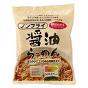 [in an entry point up to 13 times June 20 23:59 マデ] non-fried food soy sauce ramen (105 g) [Sokensha]