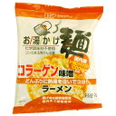 [in an entry point up to 13 times June 20 23:59 マデ] for hot water noodles collagen miso ramen (75 g) [Sokensha]