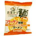 お湯かけ麺 コラーゲン味噌ラーメン(75g)【創健社】
