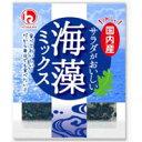 サラダがおいしい海藻ミックス(10g)【北村物産】(旧名:海藻サラダ)