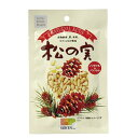 [in an entry point up to 13 times June 20 23:59 マデ] a pine nut (45 g) [Sokensha]