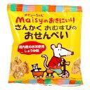メイシーちゃん(TM)のおきにいり さんかくおむすびのおせんべい(35g)