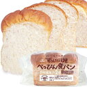 べっぴん食パン(1斤)【まるも】