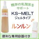 乳酸菌生産物質 ルンルンジェル(詰め替え容器付き)(