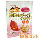 甜點 - ザ・マルタ・セレクション カリカリスティックさつまいも味(60g)【6袋セット】【太田油脂】