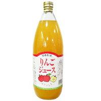 りんごジュース(1L)【信州自然王国】