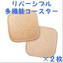 割引セール!「金スマ」、日本TV「世界一受けたい授業」で、稚内珪藻土の優れた空気浄化、調湿作用を紹介!稚内珪藻土利用、驚きの吸水…