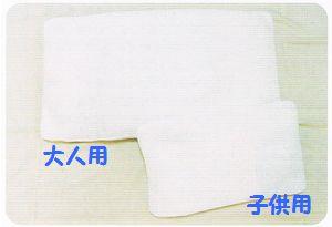 【珪藻健康枕】