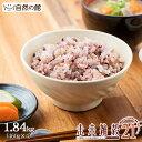 未来雑穀21+マンナン 1.84kg(460g×4) 完全 国産 雑穀で栄養・健康 お試しセット雑穀...