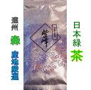 令和元年 八十八夜 初摘み 新茶 日本茶 深蒸し茶 煎茶 静岡 森の茶 ・・・紫峰(しほう)100g3個セット