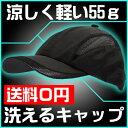 送料無料 UVカット帽子 日焼け防止 洗える帽子 メンズ 紫...