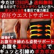 加圧メンズ腹巻き 送料無料【スパルタックス】 男性用防寒 暖かい ウエストダウンで割れる腹筋 ゲルマニウムサポーター 姿勢補正 ギフト お腹周り引き締め 伸縮性抜群でポッコリおなかを引き締める 10P07Feb16