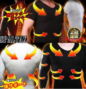 Tシャツ インナー スポーツ