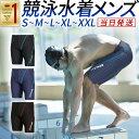 競泳水着 メンズ フィットネス水着【SPALTAX 競泳用水...