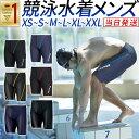 【楽天1位】競泳水着 メンズ フィットネス水着【SPALTA...