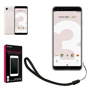 Google Pixel3 XL ケース 専用 高透明 衝撃吸収 防指