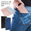 Xperia10 1 ii マーク2 SO-51A SG01 SO-41A Xperia 5 Xperia 8 Ace SO-01M SO-03L SOV42 SOV41 SOV40 SO-02L Softbank 手帳型 全3色 ケース カバー スリム ケース ストラップホール付 ソニー xperia1ii 5g 8 1 エクスペリアワン SO03L 手帳 スマホ シズカウィル(shizukawill)