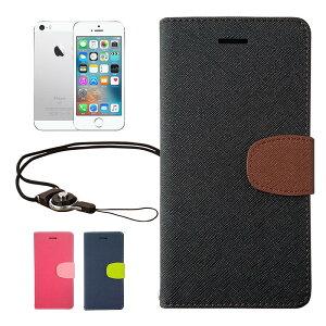 Apple iPhone SE 専用 手帳型 シンプル ケース カバー