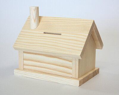 森の家貯金箱キット